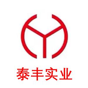 唐山泰丰实业集团有限公司