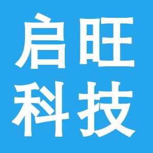 唐山启旺科技有限公司