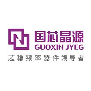 唐山国芯晶源电子有限公司