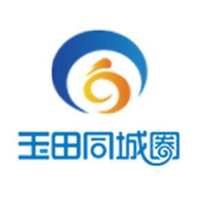 玉田县同城圈新媒体科技有限公司